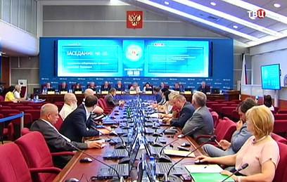 ЦИК утвердил форму бюллетеня для выборов президента России