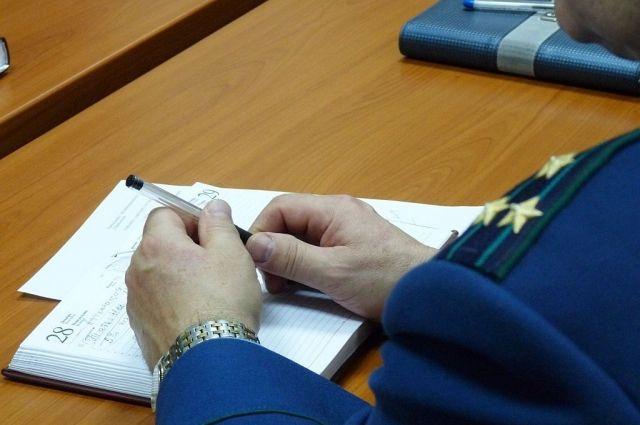 Прокуроры проверят москвичей, запрещавших онкобольным детям жить в их доме