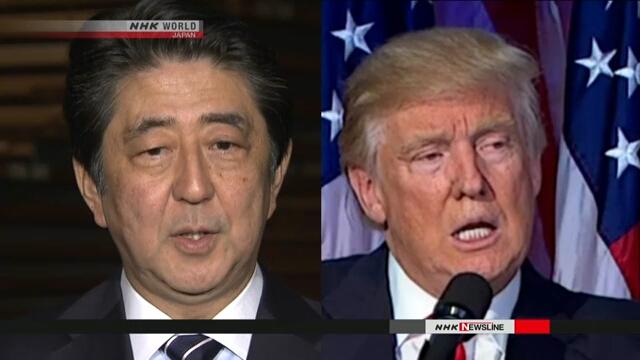 «Медовый месяц» Трампа и Японии может оказаться очень коротким