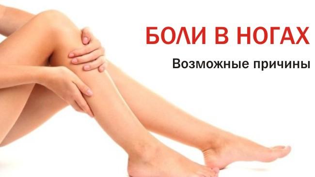 Избавиться от боли в ногах в течение нескольких минут с этими 6 эффективными растяжками