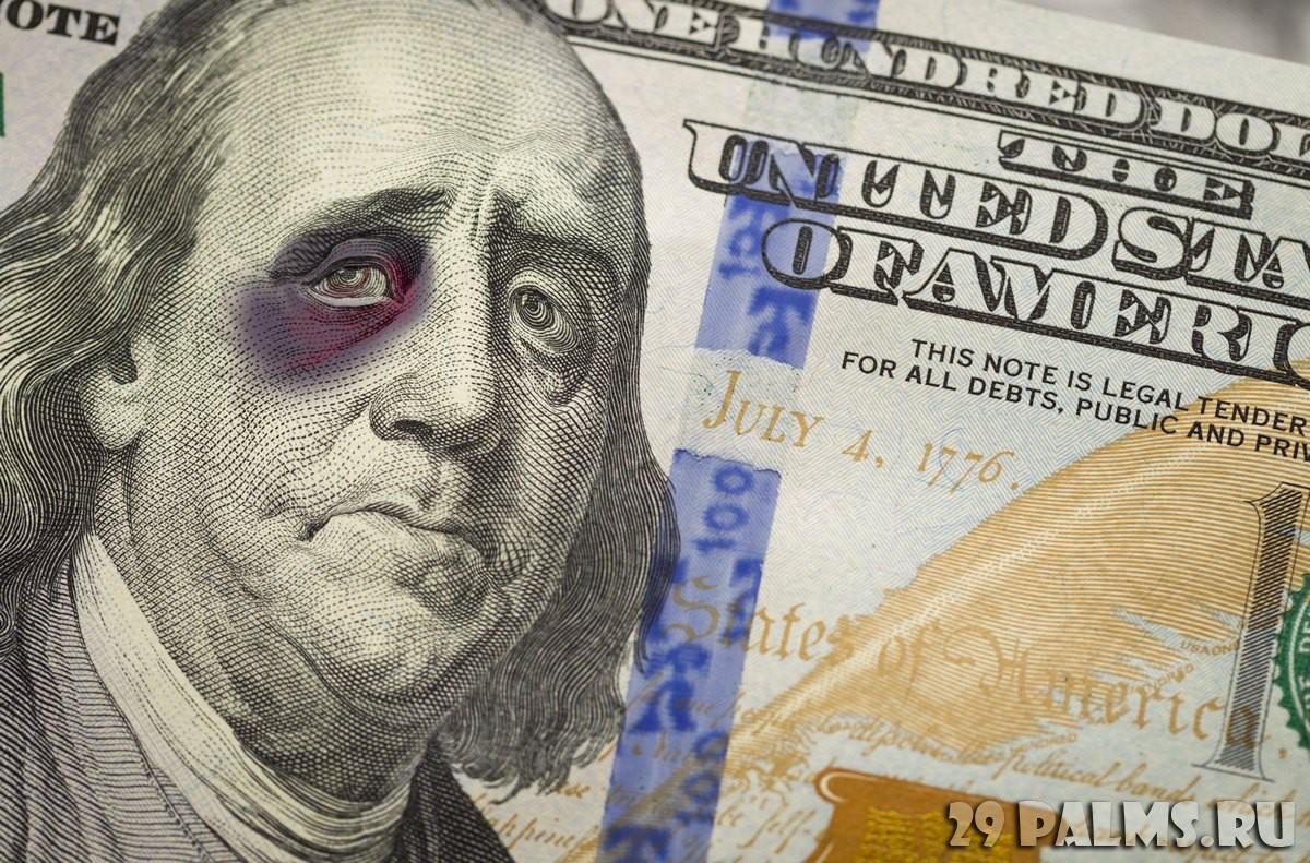 Crimson Alter: Трамп ввел санкции против доллара