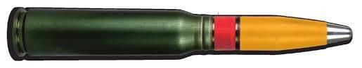 Снаряд с программируемым взрывателем Orbital ATK / Northrop Grumman Mk 310 PABM-T (США)