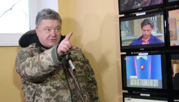 Порошенко в Раде назвал «опрометчивым решением» основание Москвы