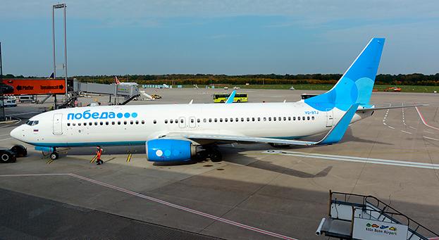 Лоукостер Победа стал самой быстро обслуживаемой авиакомпанией России