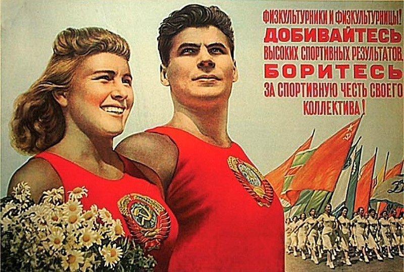 Запашный предложил написать «СССР» на форме российских олимпийцев