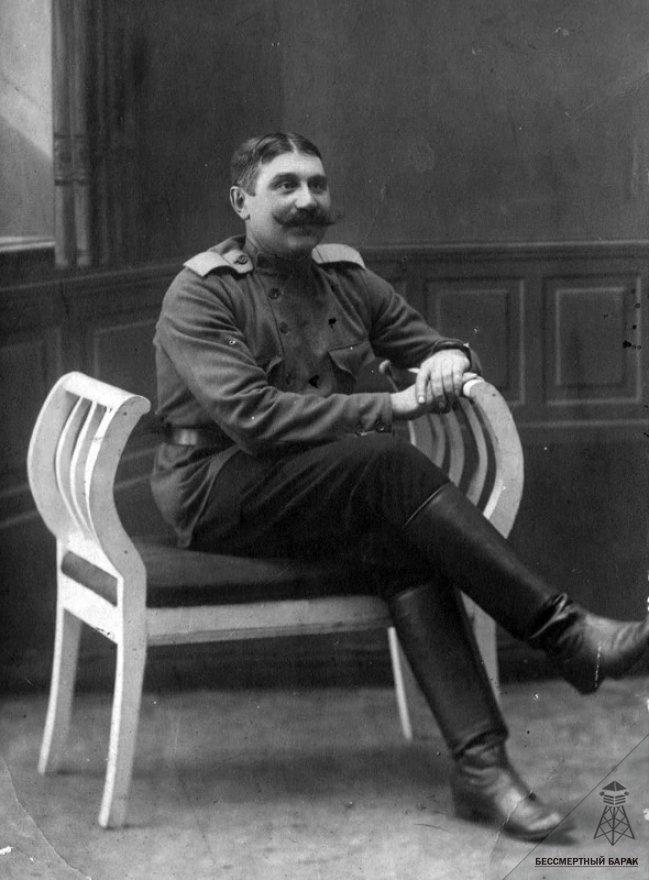 Дед Сергея Довлатова: «приго…