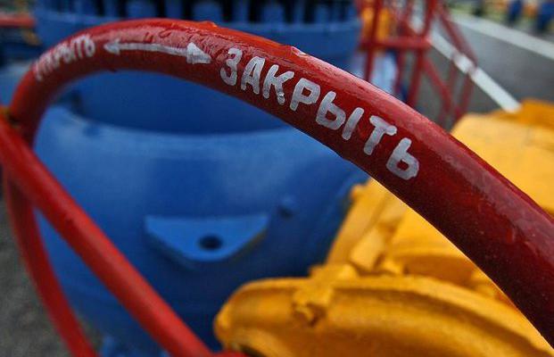 «880 дней без российского газа»: Украина отмечает «праздник независимости»?