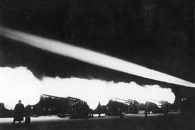 Как СССР в 1941 году Берлин бомбил