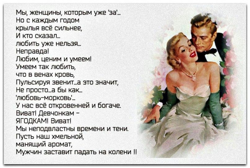 Стих о любви женатого мужчины к женщине