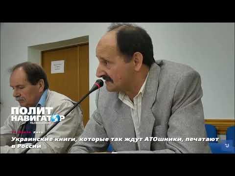 Украина оказалась неспособна печатать даже макулатуру на мове