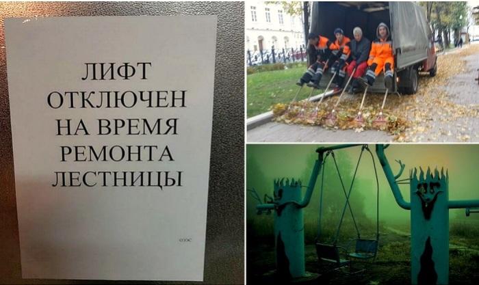 Веселые и пугающие маразмы ЖКХ, найденные в обычных российских дворах (18 фото)