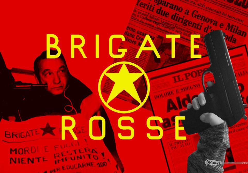 red brigade italian terrorism
