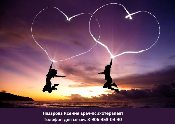 Идеальные отношения: 15 приз…