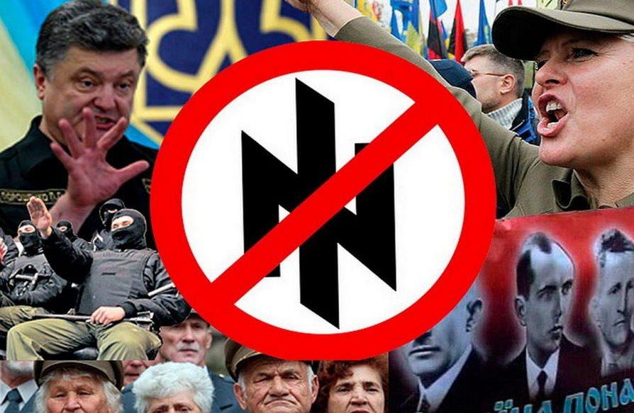 В США Бандеру объявили нацис…