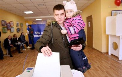Выборы президента: как голосовали в России и мире