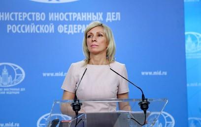 """Захарова назвала три главных """"вранья"""" Лондона по делу Скрипаля"""