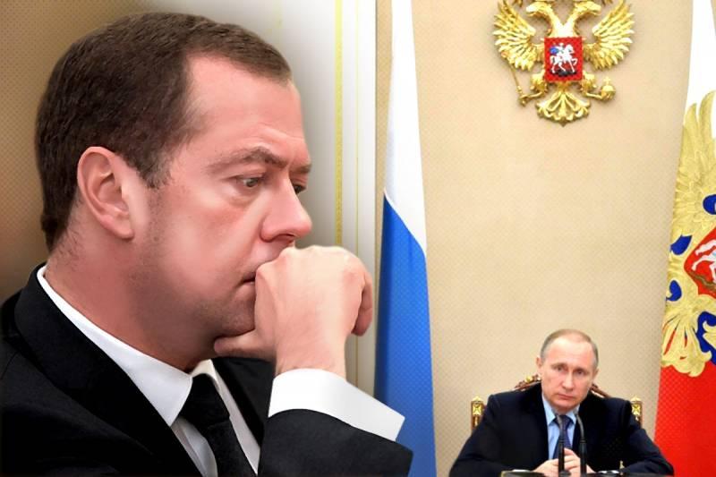 Новое правительство России: …