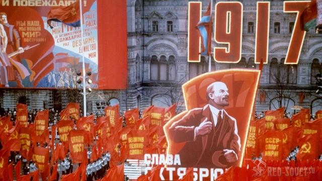 Большевики -могильщики СССР.