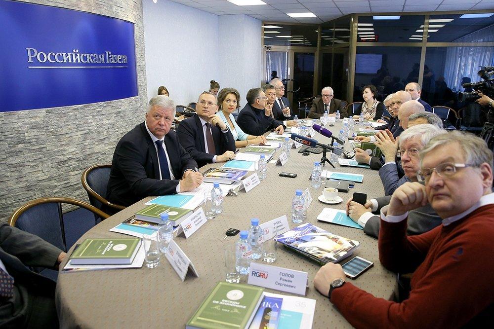 """Экономику РФ предложили """"разогнать"""" с помощью денег из резервного фонда"""