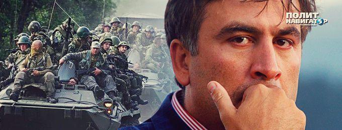 Американское оружие не поможет Порошенко, как не помогло Саакашвили в 2008-м