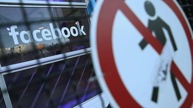 Какие проблемы у Facebook в Германии?