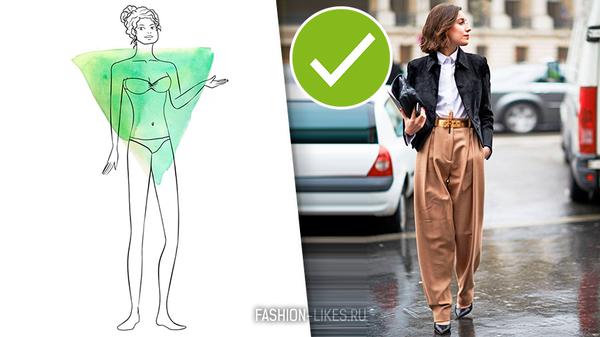 Как найти брюки, чтобы фигура выглядела безупречно
