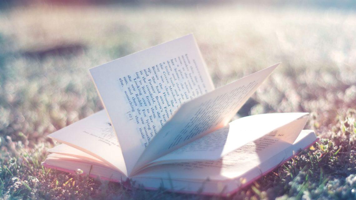 Список книг, чтобы понимать …