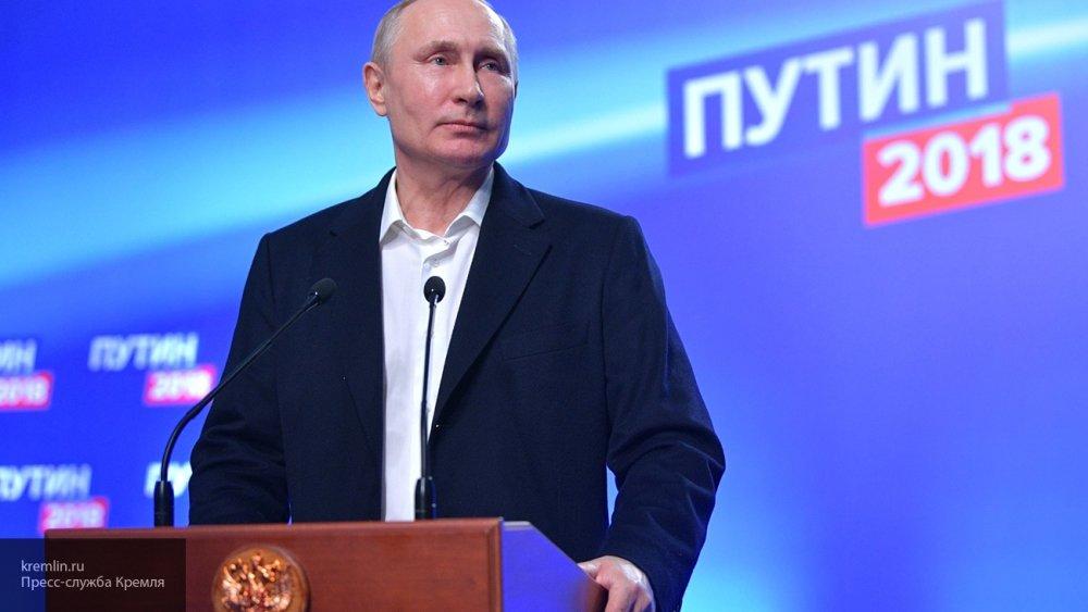 ЦИК: Владимир Путин победил на выборах президента с результатом 76,69%