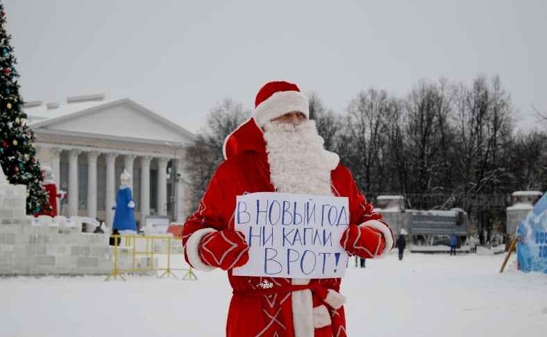 Диалоги с иностранцами о новогодних русских традициях