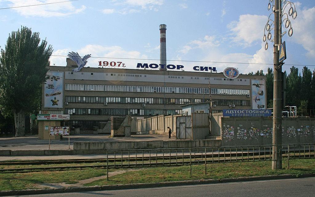 Всё, что говорят на Украине - чепуха: на «Мотор Сич» просто «наехали»