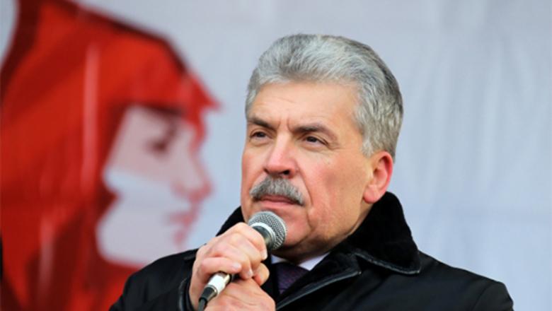 Кадровая политика партии не позволит Грудинину стать лидером КПРФ