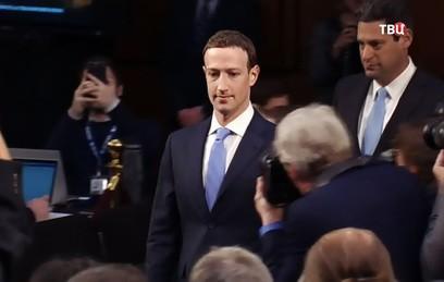 Цукерберг рассказал о противостоянии России и Facebook в киберпространстве