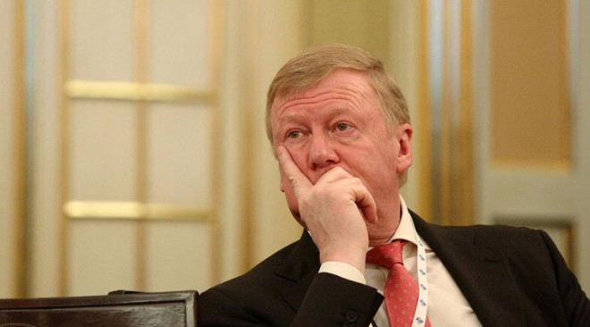 Чубайс назвал Россию бедной расточительной страной