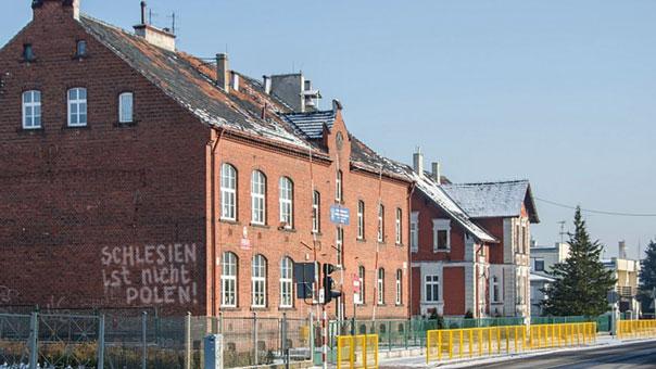 Провокации на юго-западе Польши: граффити с призывами к возвращению Силезии Германии