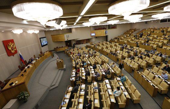 Депутат Госдумы предложил не…