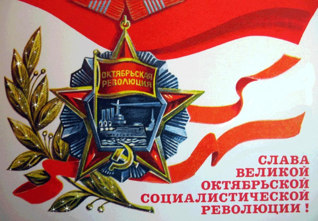7 ноября - день воинской славы, установленный в честь