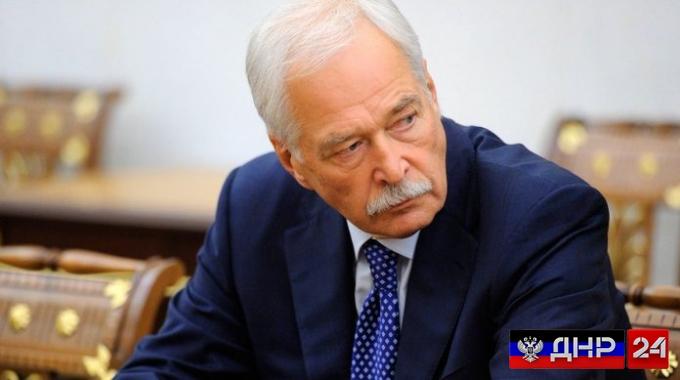 Представитель РФ рассказал о подготовке Киевом «предвыборных» провокаций в Донбассе