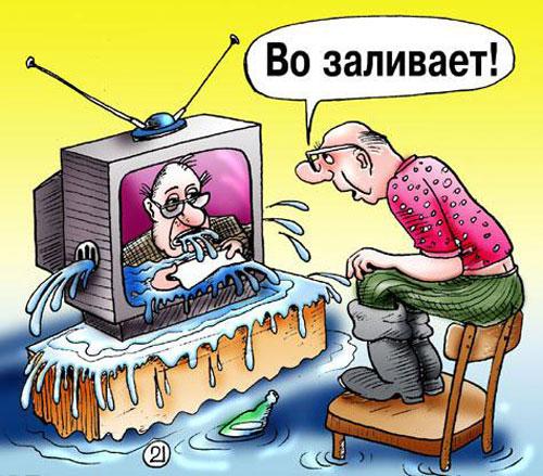Борьба россиянской интеллигенции - соли земли россиянской - за свою защиту от русского быдла.