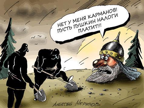 "Александр ЗИБОРОВ:   ""МОИ КАРМАНЫ"""
