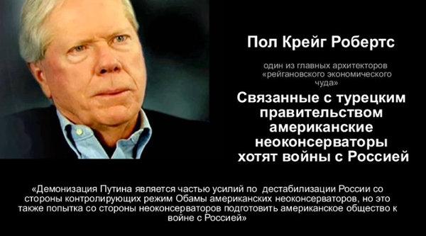 Политолог США: «Двери для диалога закрыты. Русских уничтожат, если не станут вассалами Запада»