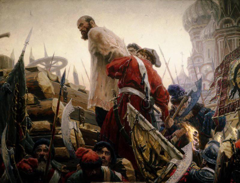 Зарождение и развитие смертной казни в Древней Руси
