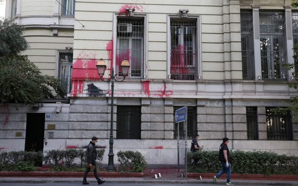 Посольство Франции вАфинах …