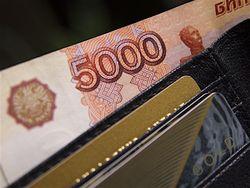 Скажется ли на зарплатах падение курса рубля?
