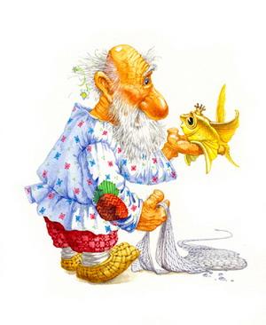 СМЕХОТЕРАПИЯ. Сказки на новый лад. О старике, старухе и золотой рыбке