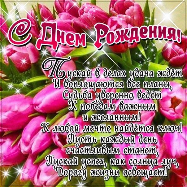 С днём рождения, апрельские!