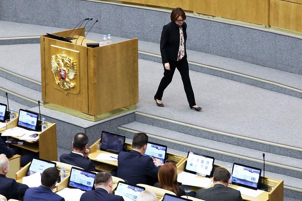 У Госдумы появились вопросы к Центробанку