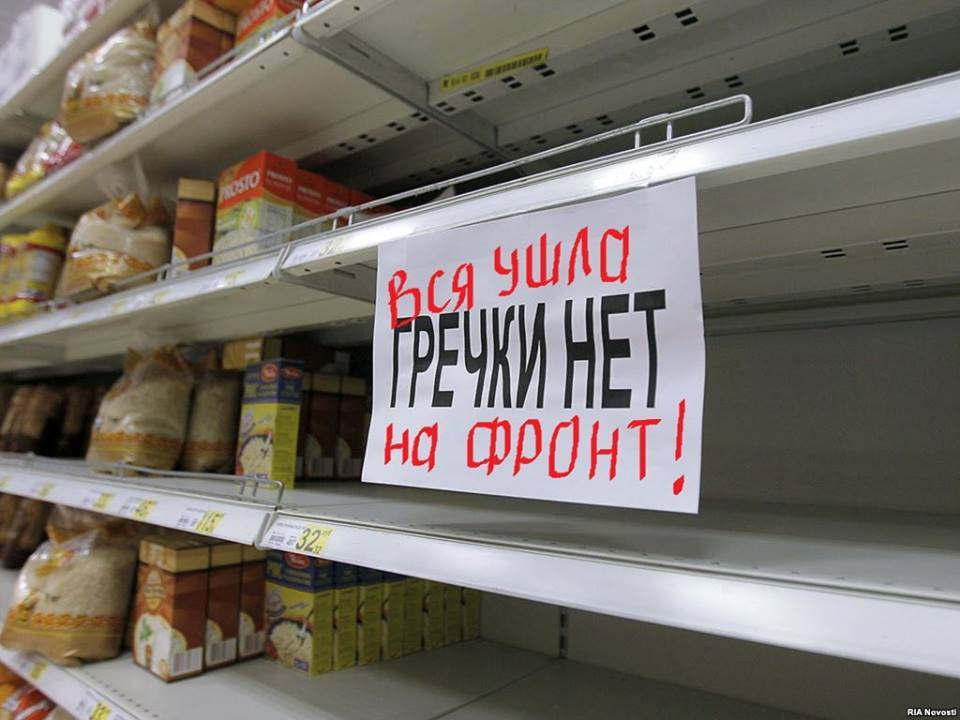 Россия и дело Скрипаля