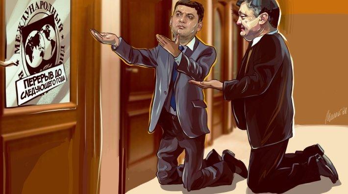 МВФ резко сократил объем помощи Украине