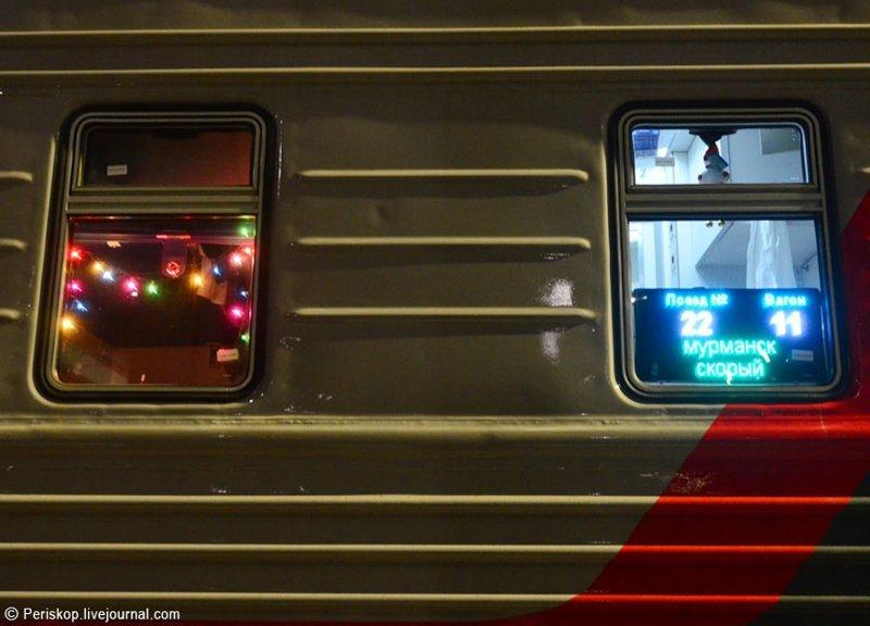 Новый Год в поезде №22: ломка шаблонов и мандаринный вагон
