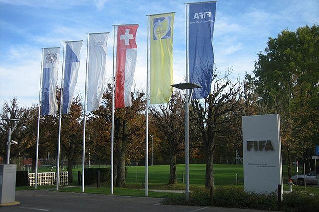 Украинские функционеры не примут участия в конгрессе ФИФА в Москве